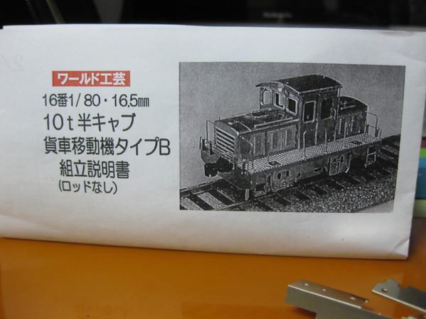 Img_8226