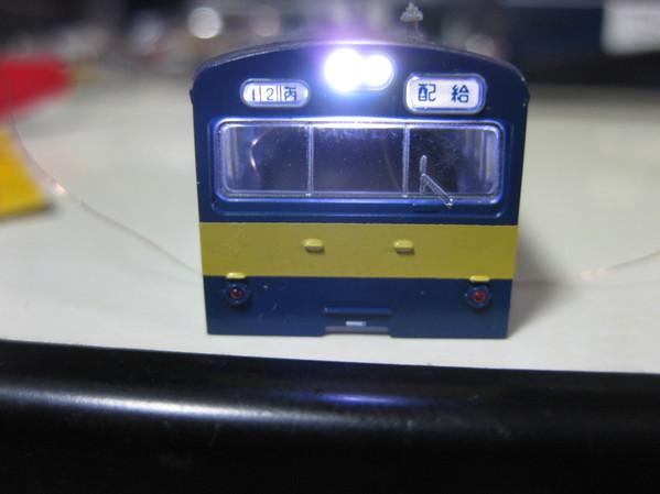 Img_8235