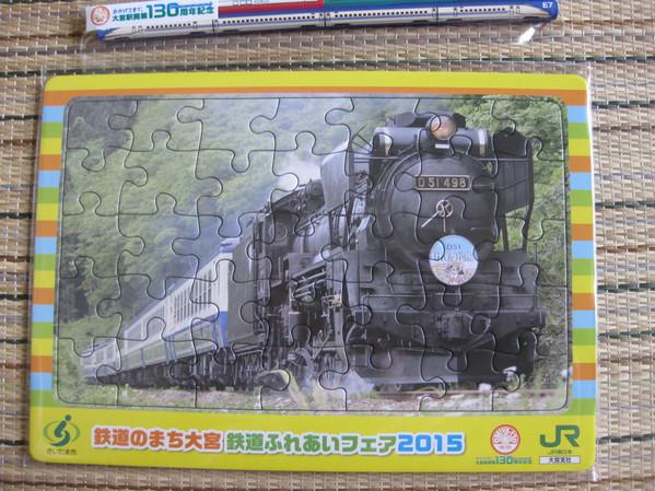 Img_8945