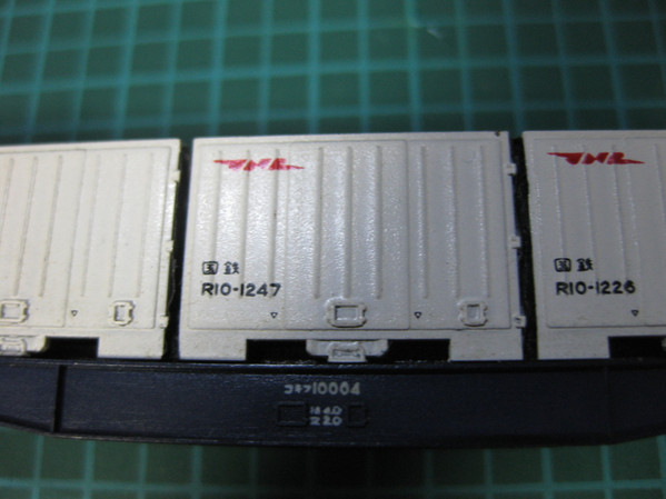 Img_9086