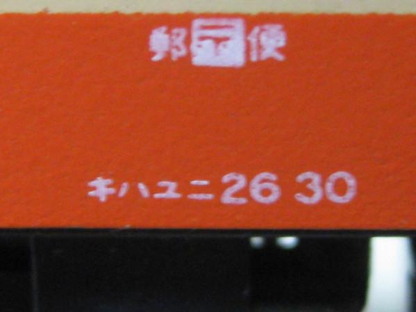Img_9192