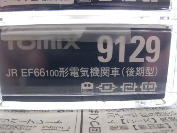 Img_9367