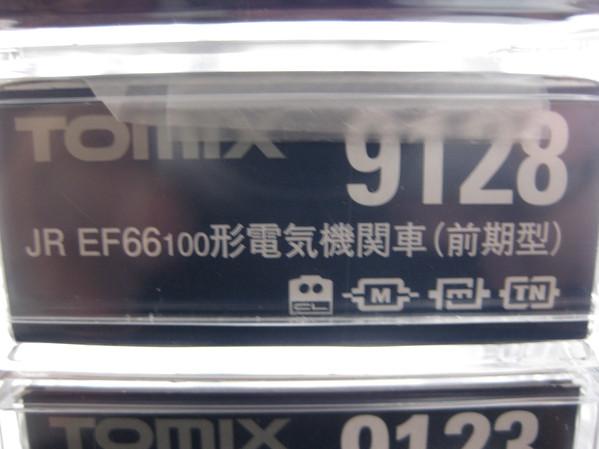 Img_9370