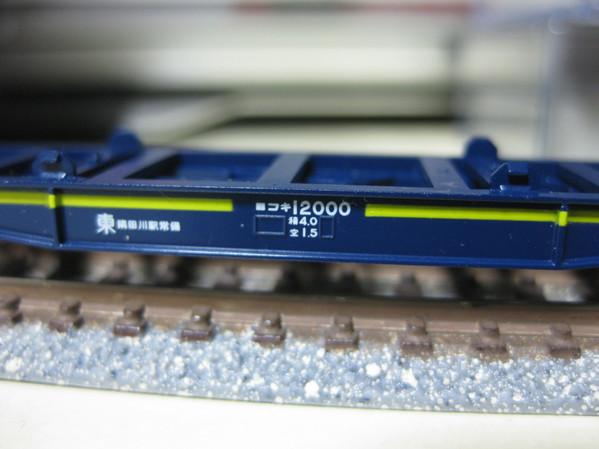 Img_9416