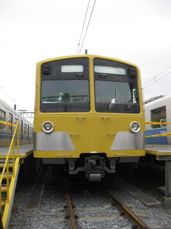 Img_5192