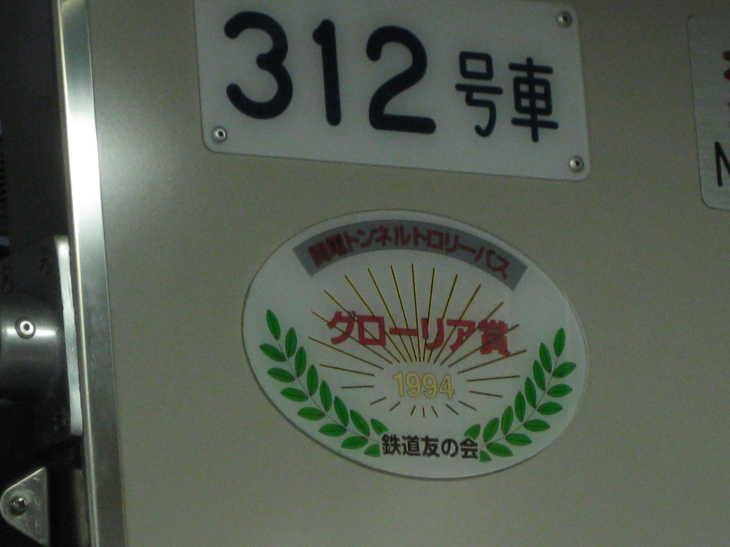 Img_7197