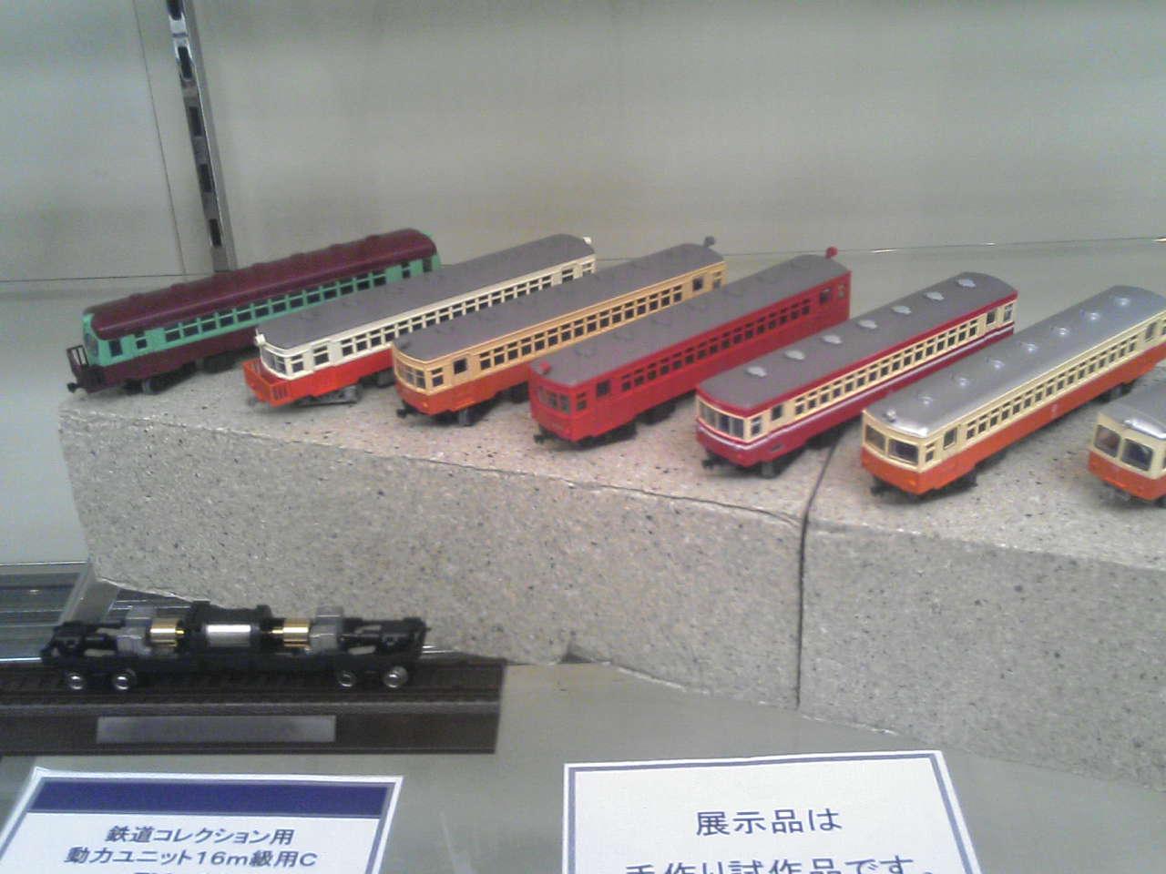 Ts360664