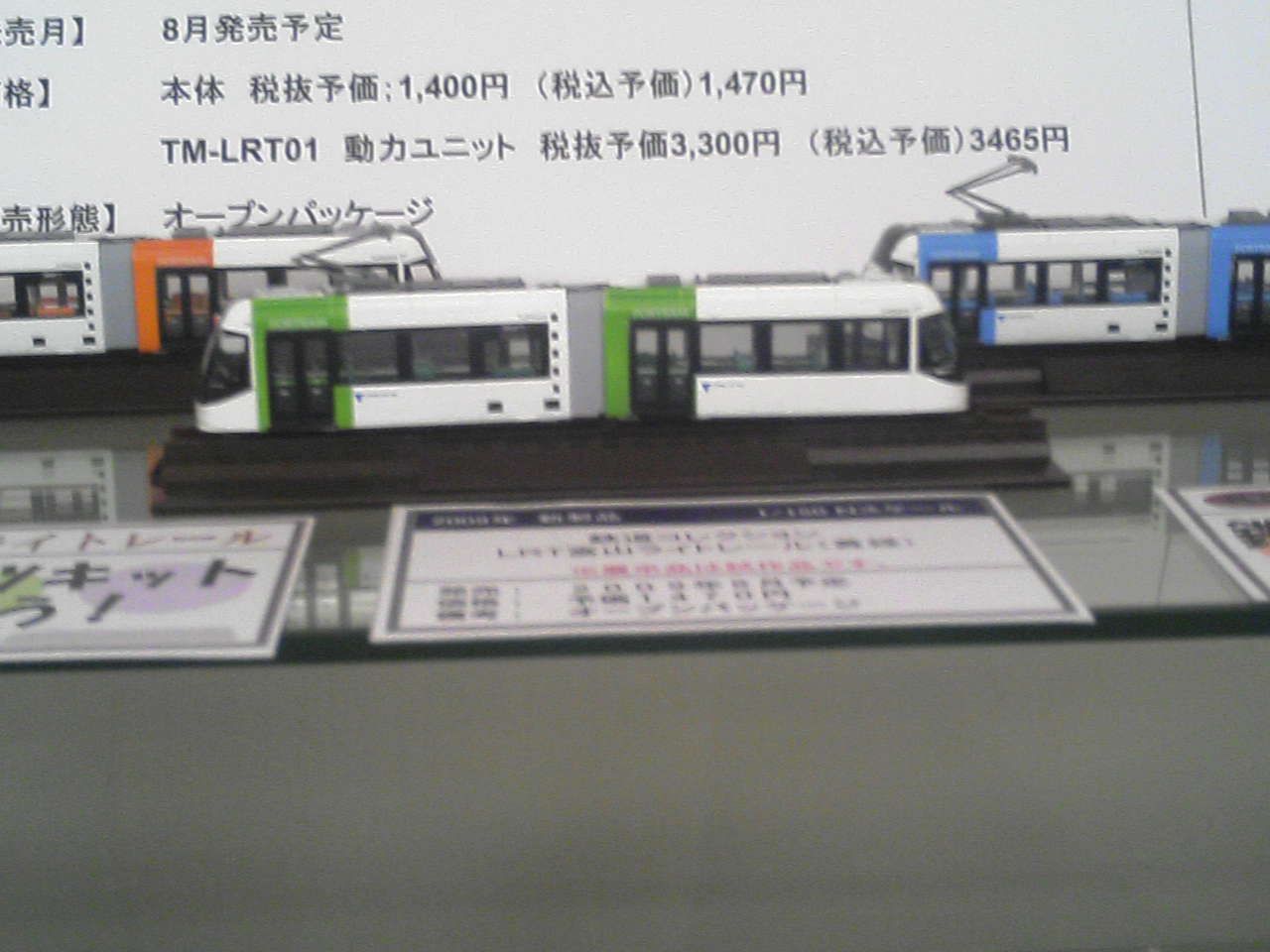 Ts360666