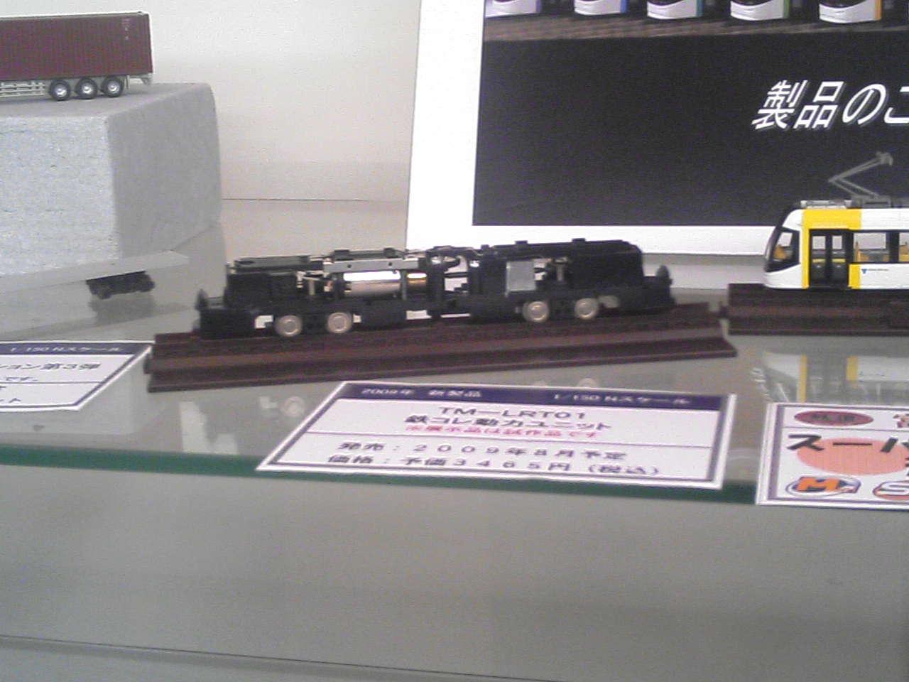 Ts360667