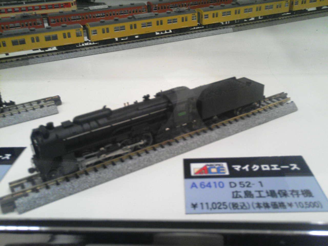 Ts360673