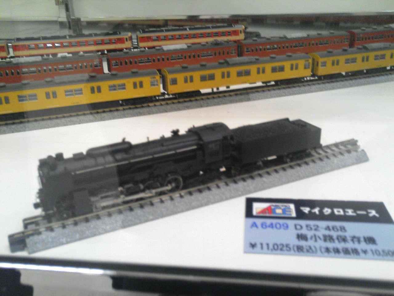 Ts360674