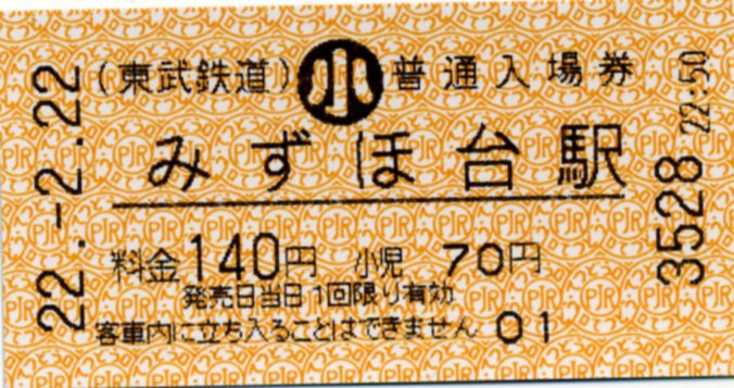 Img677