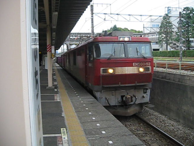 Eh500521