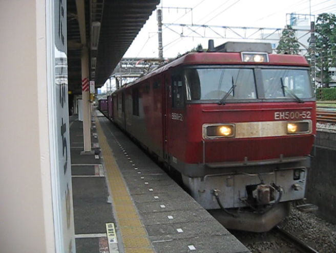 Eh500522