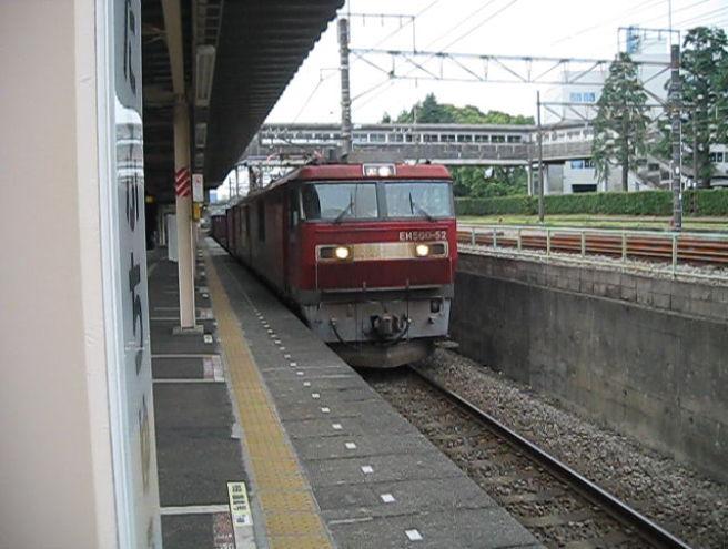 Eh500523