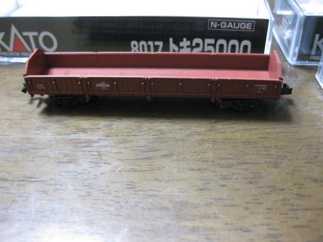 Img_7233