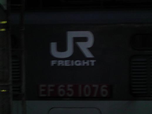 S1710010