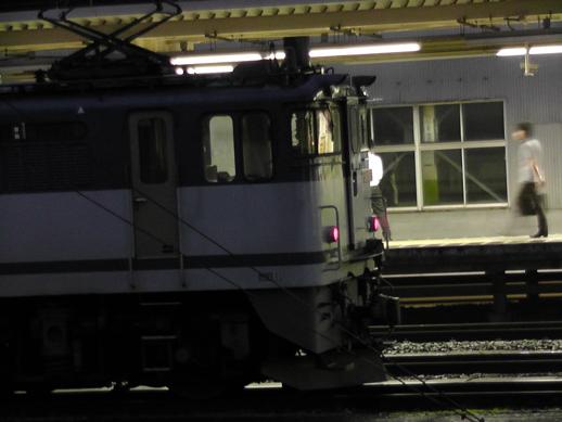 S1710011