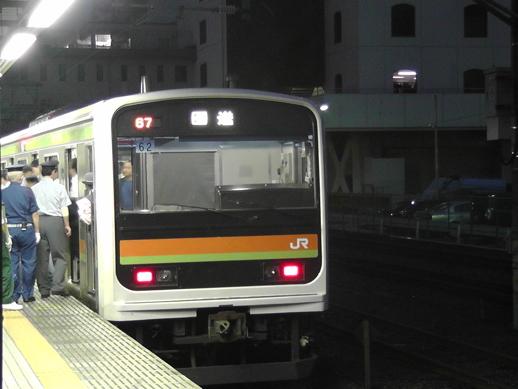 S1710013