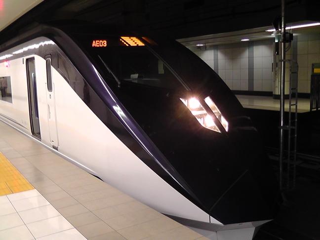 S1880064