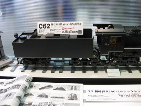 Img_8819