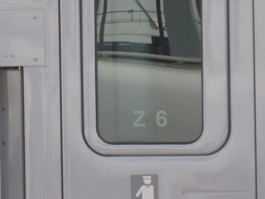 Img_2972