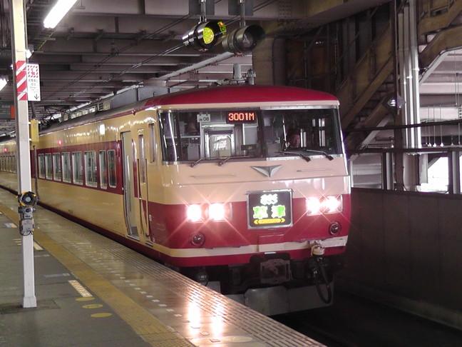 S2890045