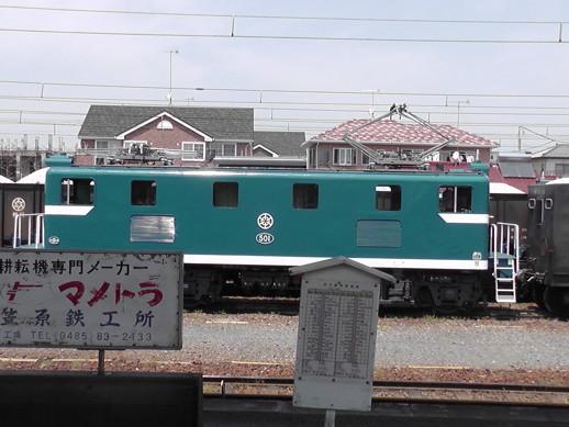 S2890052