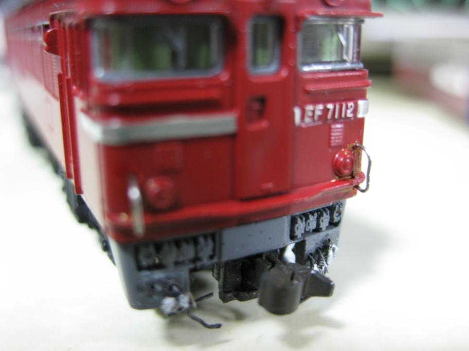 Img_5387