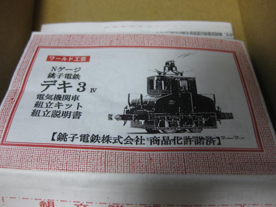Img_7488